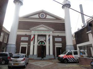 Wisata Belanda