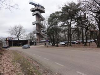 Menara WIlhelmina